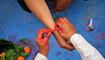 Asar 15 – National Paddy Day (Dhan Diwas)